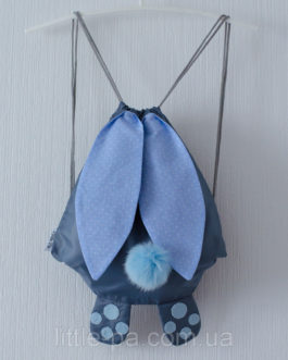 Рюкзак детский «Голубой зайка»