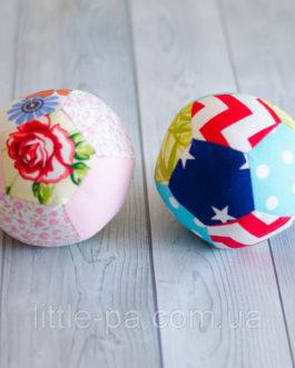 Текстильный хлопковый мячик детский «Малыш»